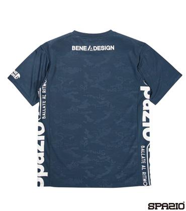 カモフラエンボスプラシャツ